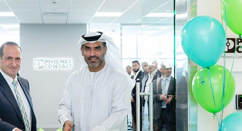 Photo of Neues Headquarter Mittlerer Osten
